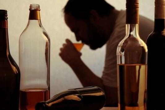 Лечение алкоголизма Луганск