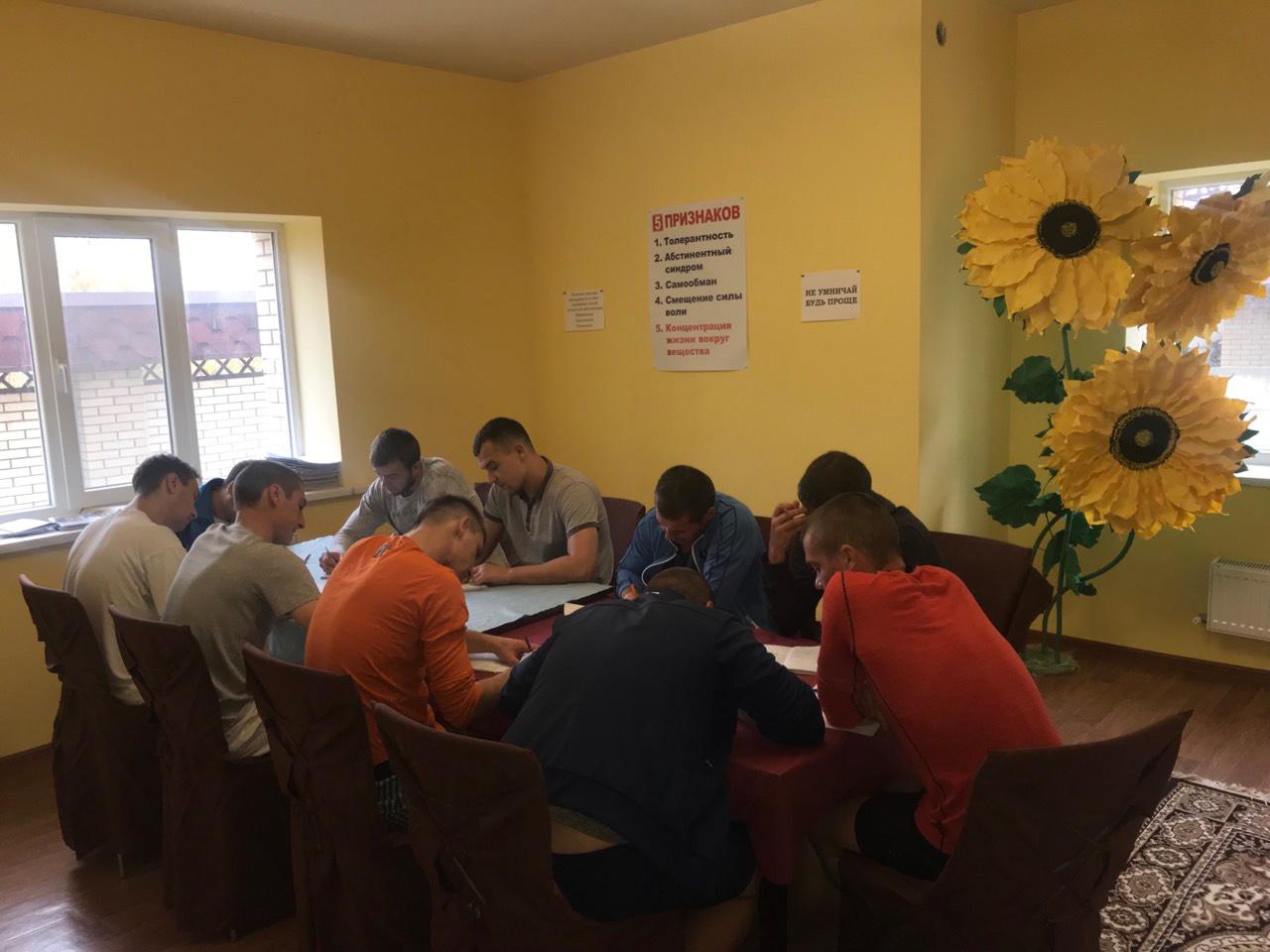 Условия при лечение наркомании Луганск РЦ Виктори Луганск